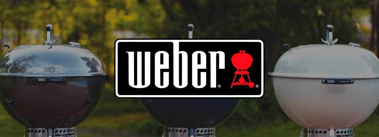 More About Weber Grills